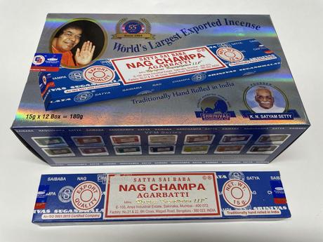 Happy Buddha  - Boutique d'encens